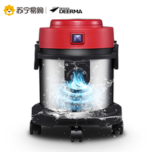 db13 15L High capacity low-noise vertical type cylinder vacuum cleaner for home Wet and dry dual-use waterproof filter