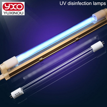 Ultraviolet disinfection lamp quartz kindergarten T5 disinfection cabinet lamp housekeeper disinfection disinfection lamp ultrav(China)