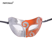 PMYUMAO Jazz prince carved mask Party Masks Halloween masquerade Man Mask half face Dance Masks silver and orange wholesale