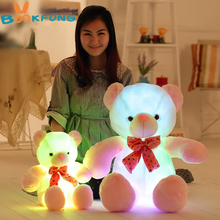 BOOKFONG Colorful Led Teddy bear plush toy pillow flashing luminous dolls glowing bear for girls gift 50cm