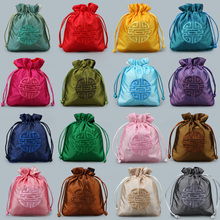 Chameleon Pouch Bag Brocade Lace Walnut Silk Tea Package Fu word Bag Ethnic Embroidery Satin Gift Bags