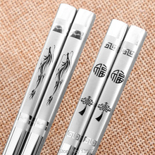 5 Pairs Pack Chopsticks 304 Stainless Steel Iron Antiskid Fast Household Metal Chinese Korean Japanese Style Reusable Chopsticks(China)