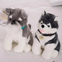 Husky Plush Toy Schnauzer Stuffed Animal Puppy Doll Kids Dog Toy Children Present Christmas Gift 30cm
