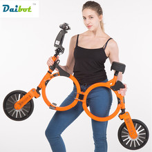 2017 New 10 inch Folding Electric Bicycle moto motorcycle Foldable Electric Scooter Skateboard Portable electric Bike Bicycle(China)