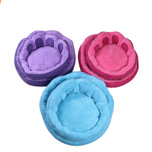 Cute Pet Paw Shaped Small Medium Dog Bed Pet Kennel Cat Puppy House Cushion Sleep Mat Cheap Price Cat Teddy Bed For Small Dogs