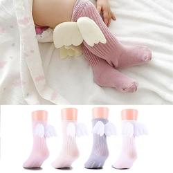 От 0 до 4 лет, милые Хлопковые гольфы для малышей Мягкие Носки ярких цветов с 3D крыльями ангела для детей ясельного возраста детские гетры