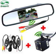 Free Shipping, 2.4G Wireless Car Mirror Monitor With Rear View Camera, Auto Wireless Transmitter Receiver Parking Assistance Kit