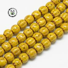 200pcs Handmade Porcelain Ceramic Loose Halloween Theme DIY Loose Beads, Fancy Antique Glazed Style, Pumpkin, Gold, 10x11~12mm(China)