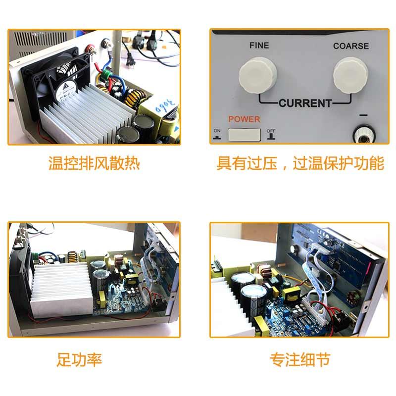 KPS6010D 60V 10A High Power Supply 600W 30V20A Laboratory Power SupplyAdjustable 0.01A Switch DC power supply (5)