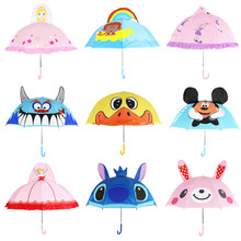Cute cartoon children 3D stereo ear sunshade umbrella creative shape children's umbrella(China)