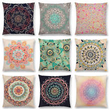 beautiful Sun Flowers Colorful Mandala floral radiate Gorgeous medallion woven dream pink Cushion Cover Sofa Throw Pillow Case(China)