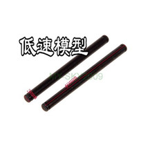 2PCS HSP 06060 Front Lower Arm Round Pin B 2P For 1/10 4WD RC Nitro Model Car Buggy Truck 94155 94166 94177(China)