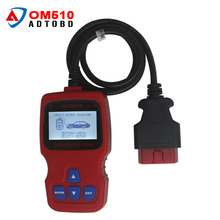 Original Autophix OBDMATE OM510 Car OBD2 16 Pin Code Reader Auto Diagnostic Scanner Tool OBDII OBD 2 II OM-510 16Pin For Audi VW