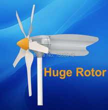 200W Rated power Horizontal Small Wind Turbine;12v/24v home use power supply Wind Generator(China)