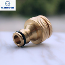 1/2'' and 3/4'' Brass Threaded Outdoor Tap Connector Universal Tap Adaptor Hose End Fittings Watering Accessories(China)