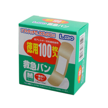 100Pcs/Lot Translucent Band Aid Waterproof Soft and Breathable,Hide Wound Paste Skin Color First Aid Kit Accessories Lifeguard(China)