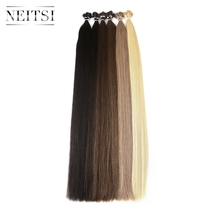 Neitsi Brazilian Straight Human Fusion Hair I Tip Stick Keratin Double Drawn Remy Hair Extension 1.0 g/s 100g 28 inches 6 Colors(China)