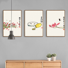 Minimalism Flower Dragonfly Nordic Mural Paper Leisurely Fun Wall Poster Elegant Canvas Art Painting Ornaments for Office Study(China)