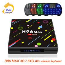 Buy H96 MAX 4G RAM 64G ROM Android 7.1 smart TV box wireless keyboard Rockchip RK3328 Quad-core Support H.265 UHD BT 4K for $84.15 in AliExpress store