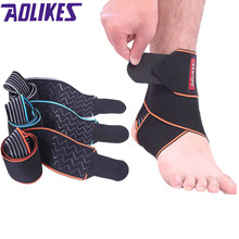 AOLIKES 1PCS Silicone Ankle Support Strap Basketball Football Professional Adjustable Ankle Sleeve Protection Ankle Brace(China)