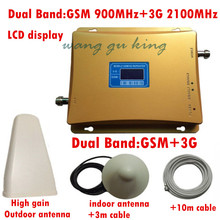 1 Set LCD Dual Band 2G 3G GSM signal booster GSM 900mhz 3G 2100mhz Mobile Phone Signal Booster gsm 3g Booster Signal Amplifier