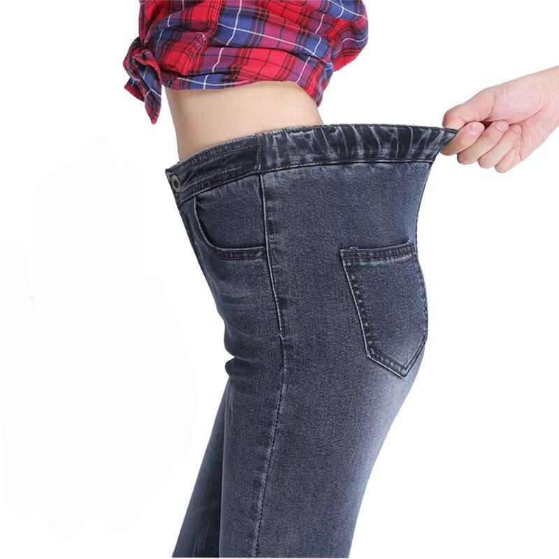 Fashion Plus Size 5XL High Waist Jeans Elastic Women Jeans Woman Femme Washed Casual Skinny Pencil Denim Pants Gray Blue BlackОдежда и ак�е��уары<br><br><br>Aliexpress