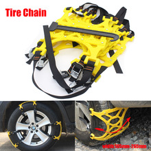 Dongzhen TPU Snow Chains Universal Car Suit 165-265mm Tyre Winter Roadway Safety Tire Chains Snow Climbing Mud Ground Anti Slip(China)