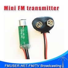 FMUSER Mini FM transmitter Micro Bug Wiretap 100MHZ Wireless Audio Broadcaster for baby monitoring 10-30m Range(China)