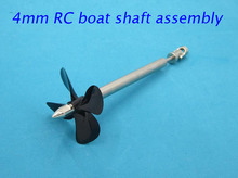 Buy Free 4mm RC Boat Shaft Kit Drive Shaft Bushing 4-Blades Propeller Universal Joint Spare Parts RC Boat Model for $14.39 in AliExpress store