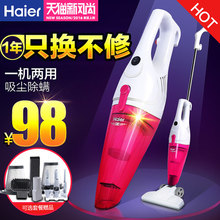 vacuum cleaner household super mute handheld mites small carpet of high power ZL601R genuine strength