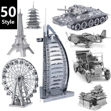 50-style 3D stereoscopic For Star Wars/Cars/Buildings Model DIY Metallic puzzle Models toys Decoration Kits Nano Puzzle Gifts