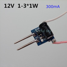 10pcs/lot MR16 12V LED Driver 1-3X1W Low voltage Power Supply 2 pin 300MA Constant Current 1W 3W High Power Lamp Transformer