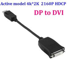 50set Active model 4k 2K 2160P HDCP DisplayPort 1.2 DP Male to DVI Female Video Audio HDTV Converter Adapter Multiple Monitor