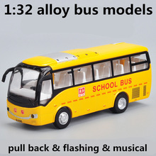 1:32 alloy bus models,high simulation school bus models,metal diecasts,toy vehicles,pull back & flashing & musical,free shipping