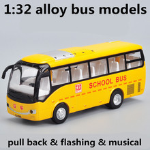 1:32 alloy bus models,high simulation school bus models,metal diecasts,toy vehicles,pull back & flashing & musical,free shipping(China)