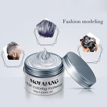 Grandma Gray Hair Wax 120g Does Not Hair Hurt Silver Gray One-Time Hair Dye Fifty Degrees Grey Hair 7 Colors(China)