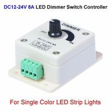 DC12V 8A Single Color LED Dimmer Switch Controller For SMD 3528 5050 5730 Single Color LED Rigid Strip