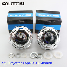 Free Shipping Autoki 2017 Update Car Styling Automobiles 2.5 inch HID Bi xenon Headlight Projector Lens +Apollo 3.0 Shrouds Use