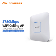 5pc DHL COMFAST 1750M Wireless Ceiling AP 2.4G/5G Dual band Wifi Signal Amplifier Repeater 802.11 AC Wifi Router 48V POE Access(China)