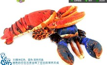 about 33cm simulation lobster plush toy doll gift w4620(China)