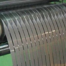 0.25X100mm 310S 2520 stainless steel strips,SS coil(China)