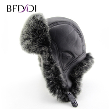 BFDADI 2017 New Men Winter Warm Bomber Hats Russian Cap Trapper Caps Aviator Trooper Earflap Hats Outdoor Sport Hat FreeShipping(China)