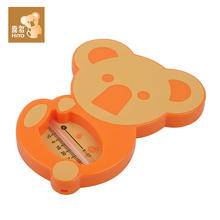 HITO Infant Bath Thermometer Baby Water Temperature Gauge Meter Water Thermometer(China)