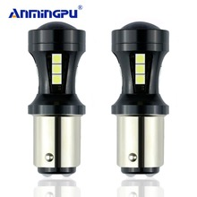 ANMINGPU Signal Light 2x P21/5w Led Red White Yellow Bay15d 12V Led Red 1157 Super Bright Canbus Brake Stop Reverse DRL Light(China)