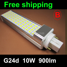 g24d led light 10W  with 52led 5050SMD 900lm real test warranty 3 years Free shipping suitable for g24d-1 g24d-2 g24d-3