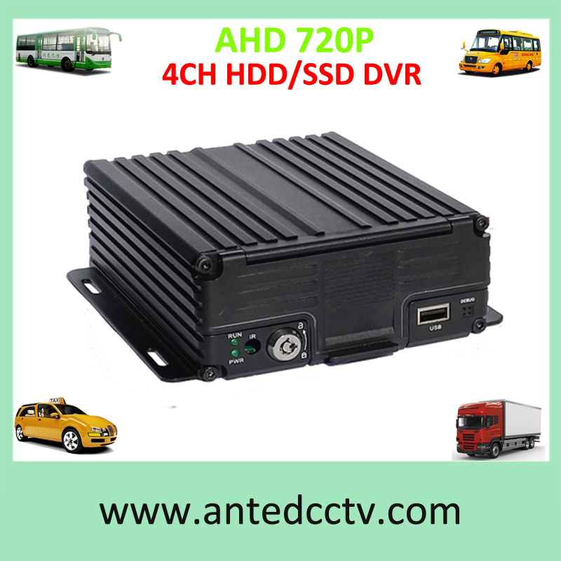 4CH HD AHD 720P Hard Disk HDD/SSD Mobile DVR for Car Vehicle Taxi Cab Vans Truck Bus CCTV monitoring,Optional with 4G 3G GPS(China)