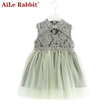 AiLe Rabbit 2017 new girls fashion Princess yarn dress children Cheongsam lace ball gown dresses baby girl clothes free shipping