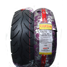 1pcs Motorcycle tires 130/70-12 /Vacuum tire130/70-12/ Motorcycle Scooter Moped tyre
