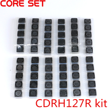 60pcs 12Values Shielded Inductor SMD Power Inductors Assortment Kit 4.7UH-470UH 12*12*7MM CDRH127R(China)
