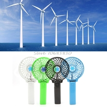 Foldable Hand Fans Battery Operated Rechargeable Handheld Mini Fan Electric Personal Fans Hand Bar Desktop Fan #R179T#